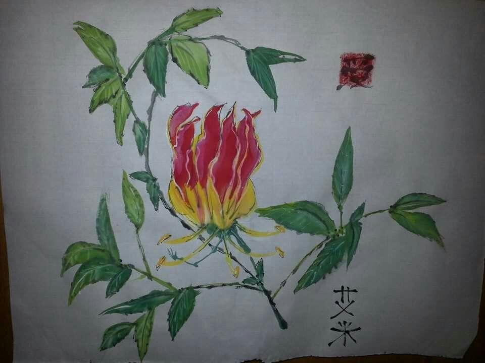 SUMI-E FLOWER