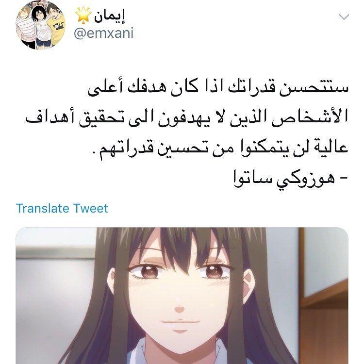 درر مقولات ايمي Online Manga Free Manga Girl Online