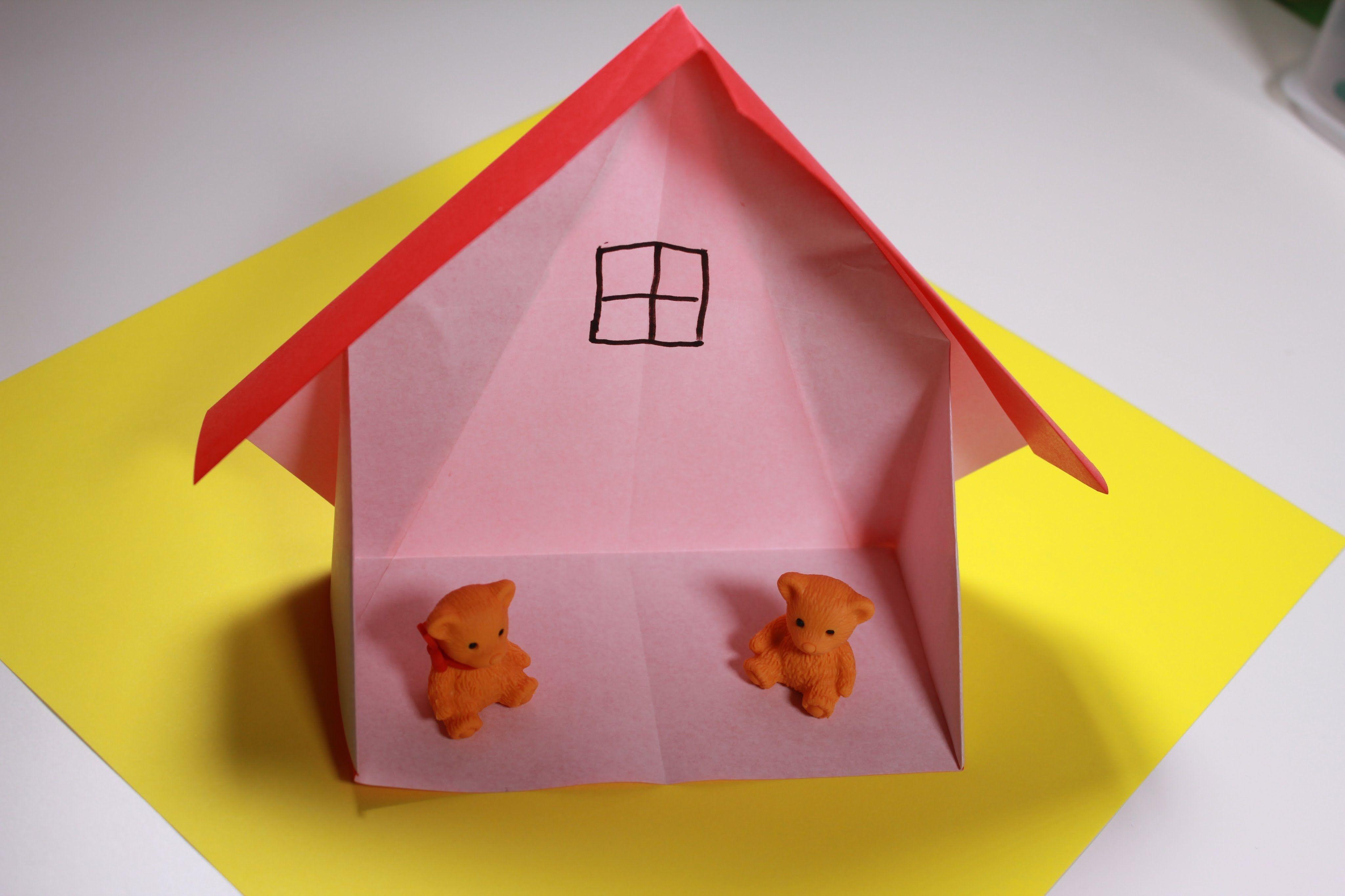 How To Origami Doll House Noel 折り紙 折り紙 簡単 おりがみ