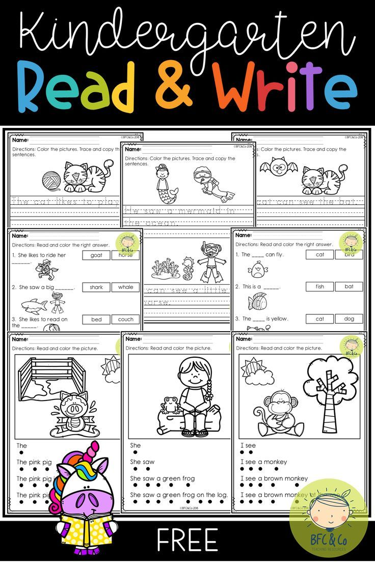 Kindergarten Read and Write Freebie | TpT Misc. Lessons | Pinterest ...