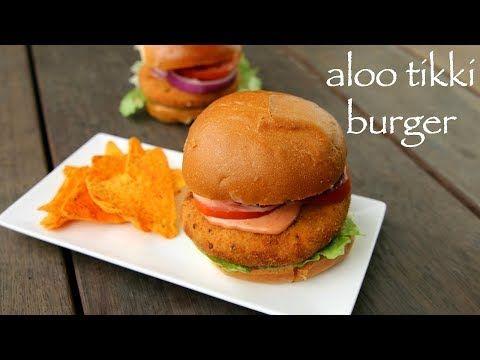 aloo tikki burger recipe mcaloo tikki recipe mcdonalds burger tikki recipe youtube on hebbar s kitchen recipes aloo tikki id=71024