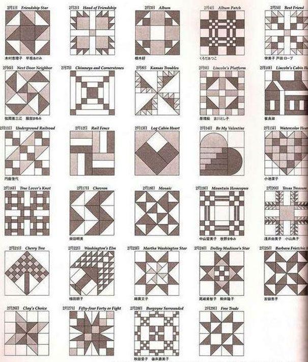 Картинки схемы пэчворк