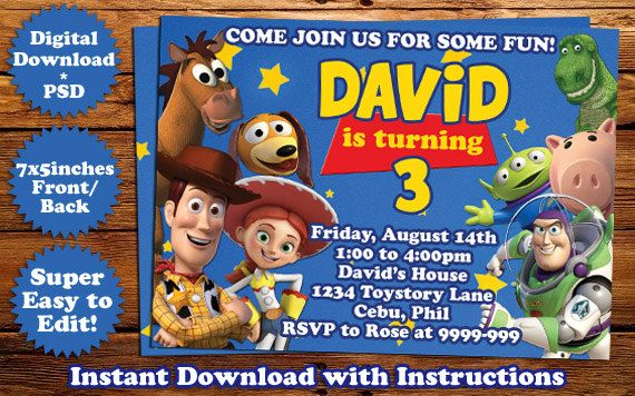 instant download toy story birthday invitation template