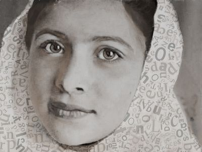Malala.Autora:Montse gutierrez