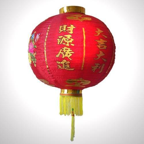Lanterns,festive symbols of Chinese culture - Xinhua ...  |Chinese Lanterns