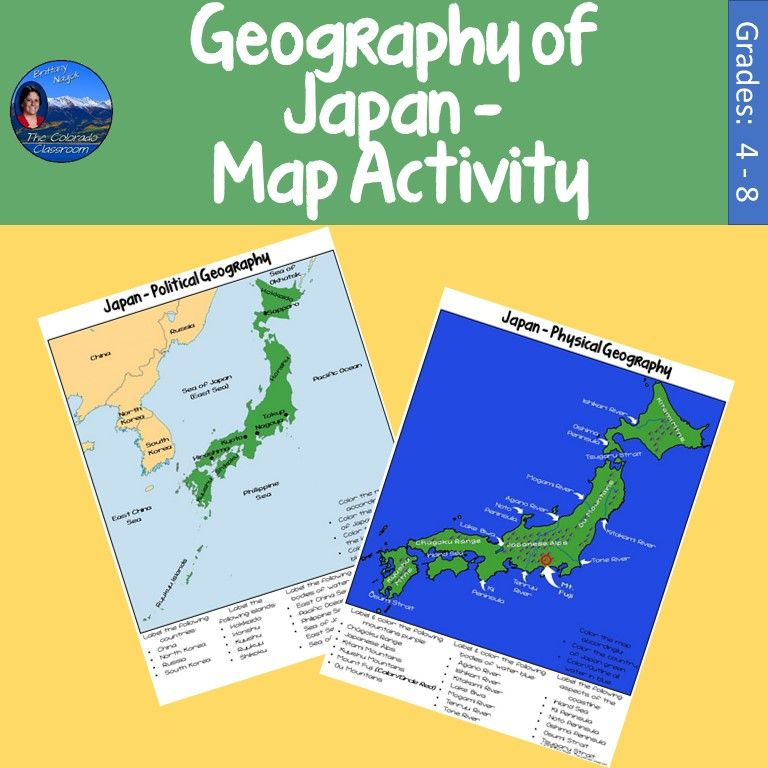 Geography Of Japan Map Activity Map Activities Geography And - Japan map activity
