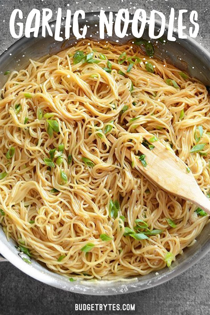These Garlic Noodles are both sweet and savory with a strong garlic punch. They make the perfect side dish to any Asian inspired meal.