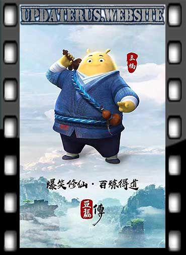 nonton film streaming tofu 2017 subtitle