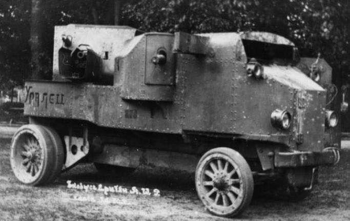 garford putilov armoured car from the book of face april 2017 rh pinterest com
