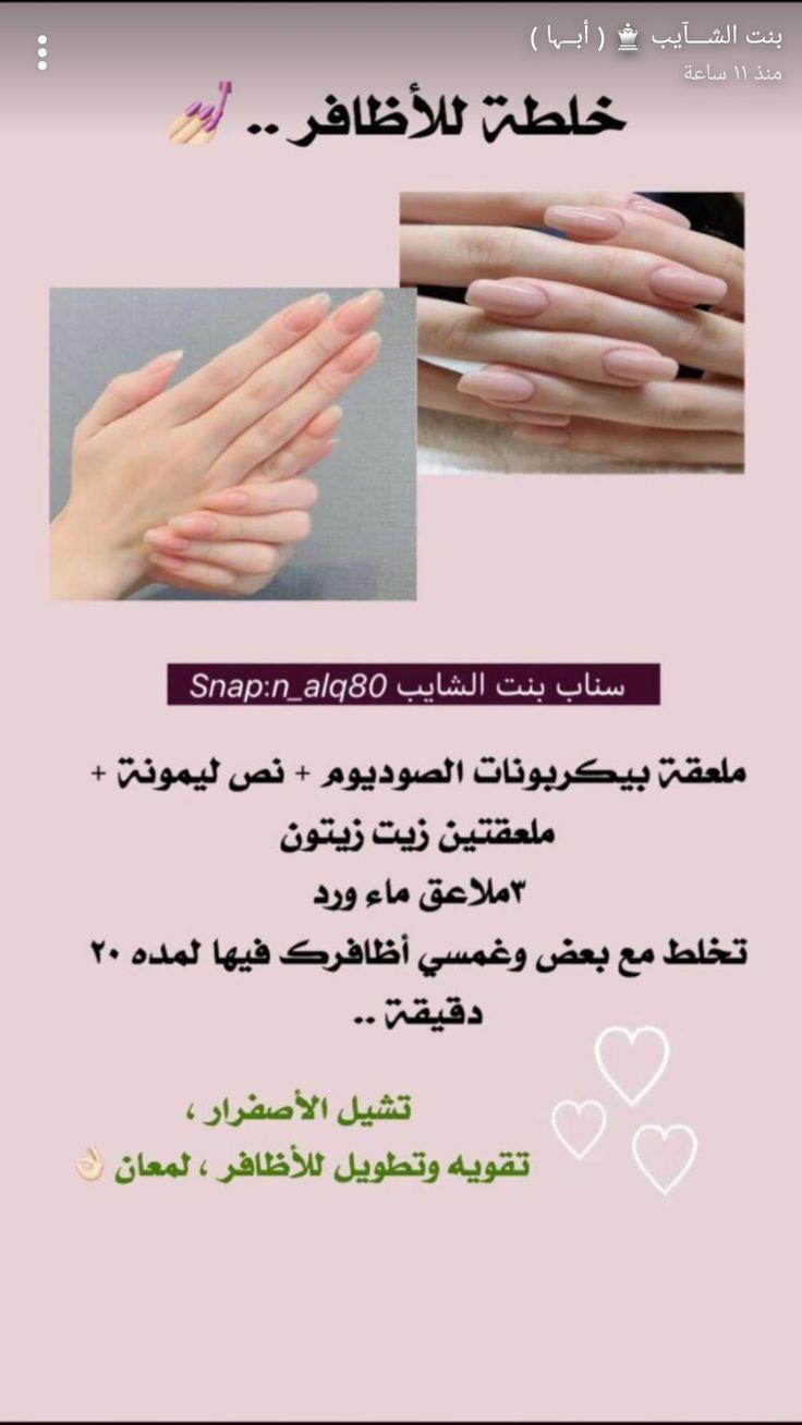 New Facial Skin Care Routine Pretty Skin Care Beauty Skin Care Routine
