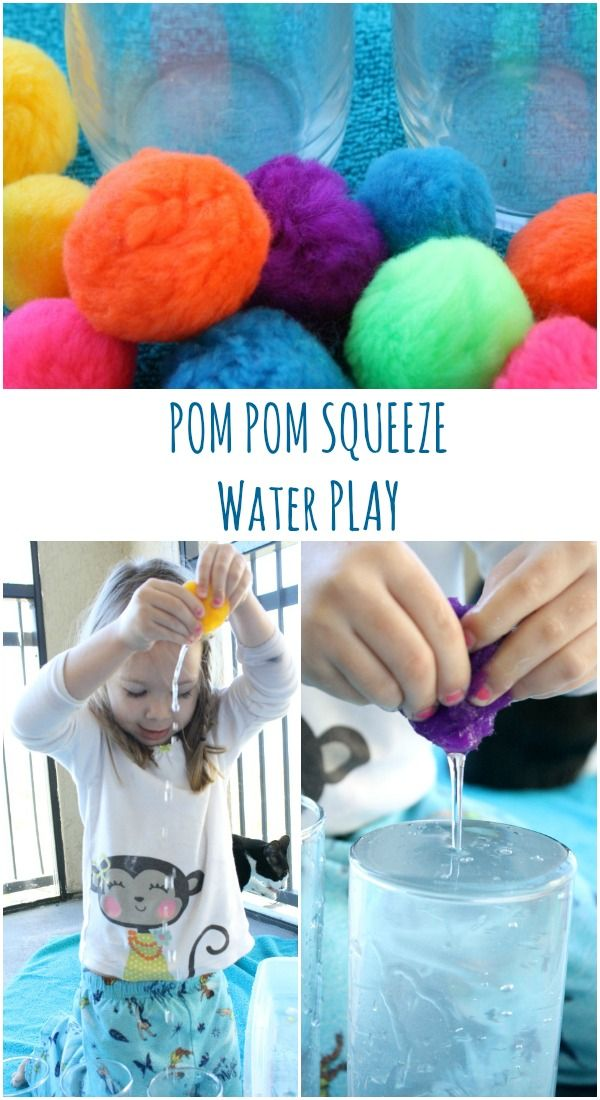 Pom Pom Squeeze Water Play Water Play Motor Activities