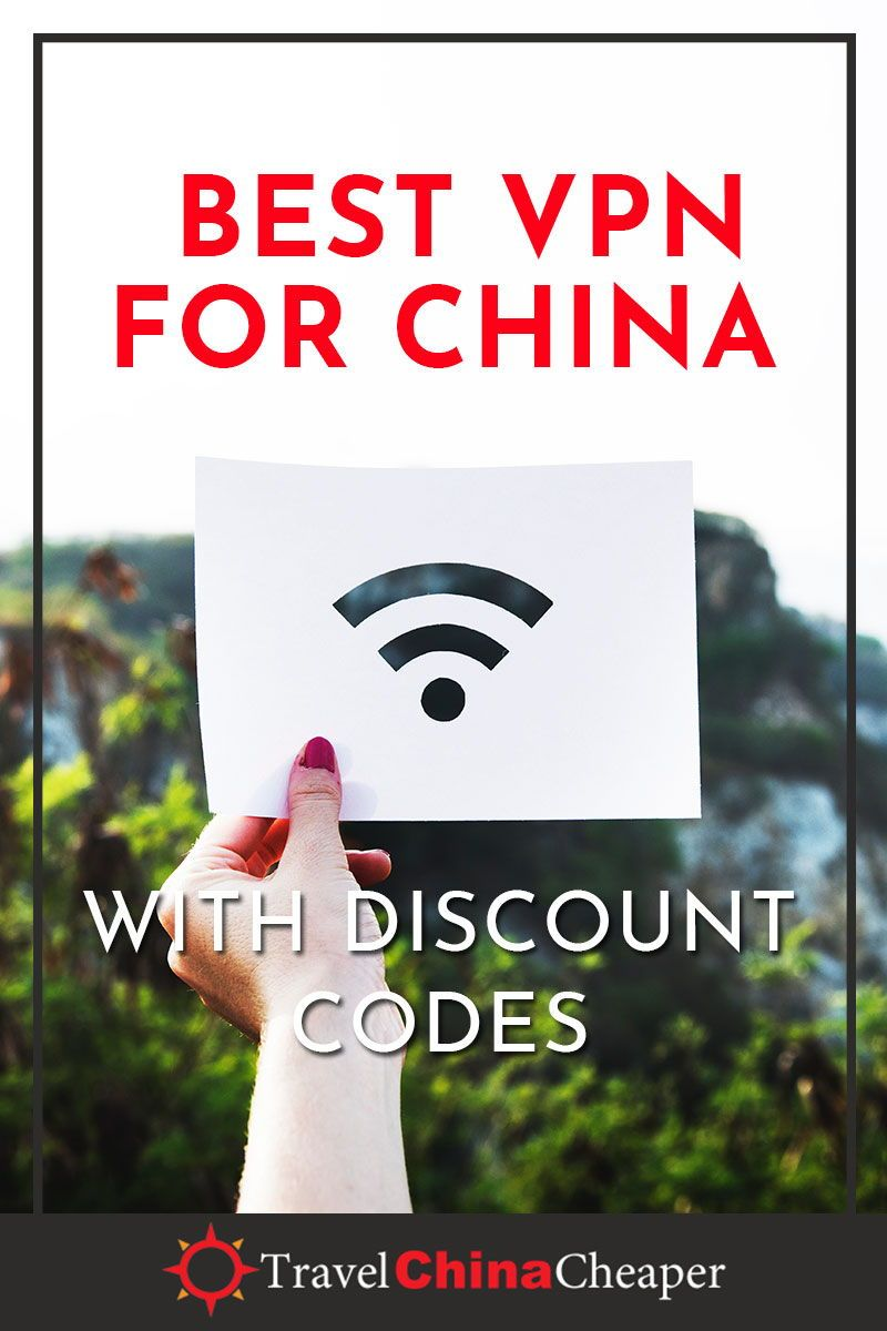 6f067b5dee8994eda1b0fc3defdf4194 - What Is The Best Vpn To Use In China