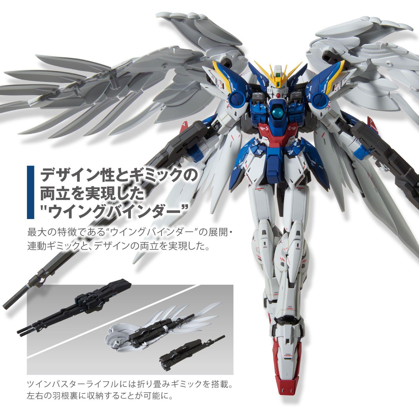 Mg 1 100 Wing Gundam Zero Ew Ver Ka Release Info Gundam Kits Collection News And Reviews Gundam Gundam Wing Zero Box Art