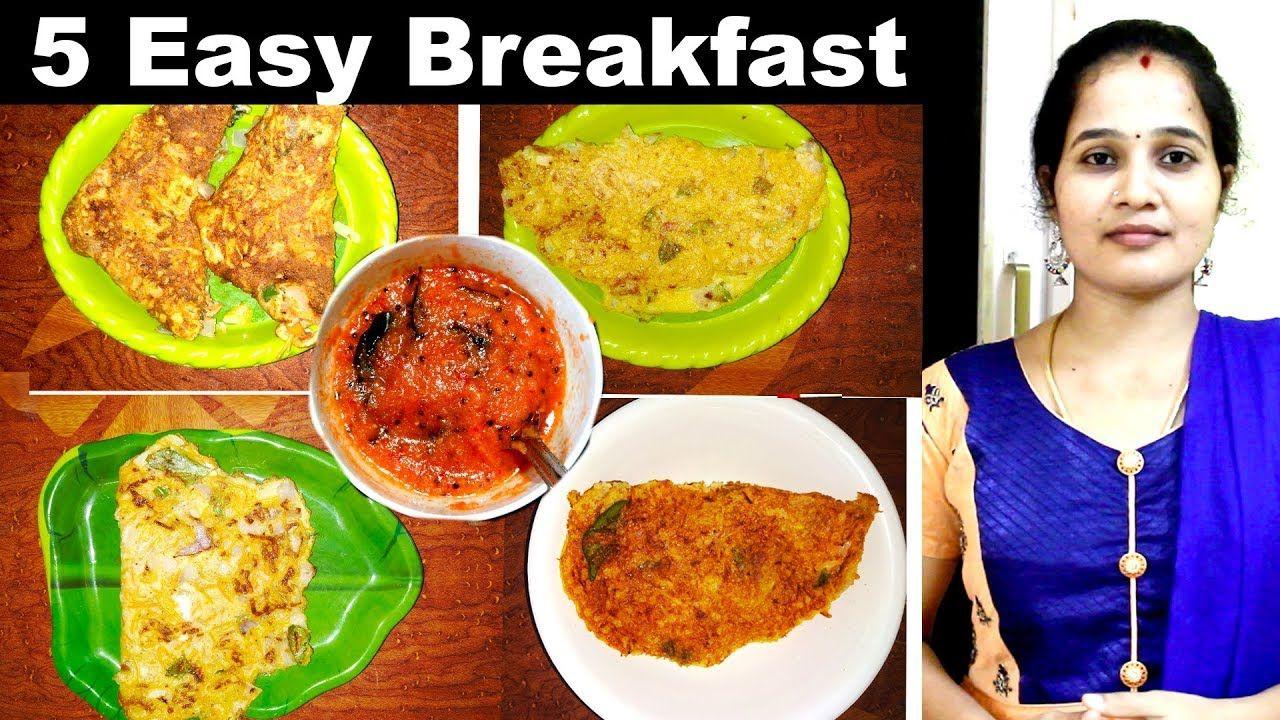 இட்லி மாவில் 5 நாள் 5 டிபன் l 5 Breakfast recipes with dosa batter – Breakfast recipes இட்லி மாவில் 5 நாள் 5 டிபன் l 5 Breakfast recipes with dosa batter - Breakfast recipes