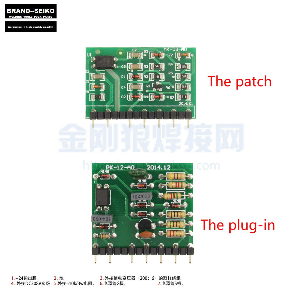 The ARC, TIG200 AC220v auxiliary power circuit board PCB welding ...