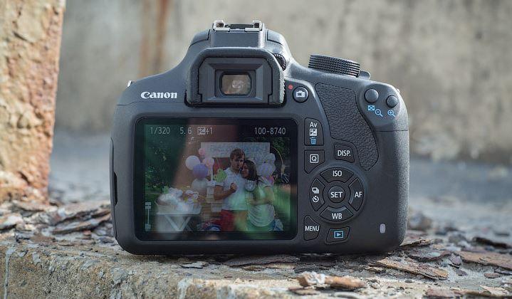 Canon 1200d Dslr Price In Pakistan 2019 A To Z Details Best Buy Dslr Price Dslr Canon 1200d
