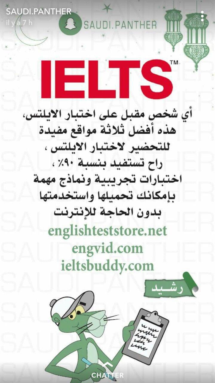 Pin By Freesoul On الإنجليزية Learn English Words Learn English Vocabulary English Language Learning Grammar