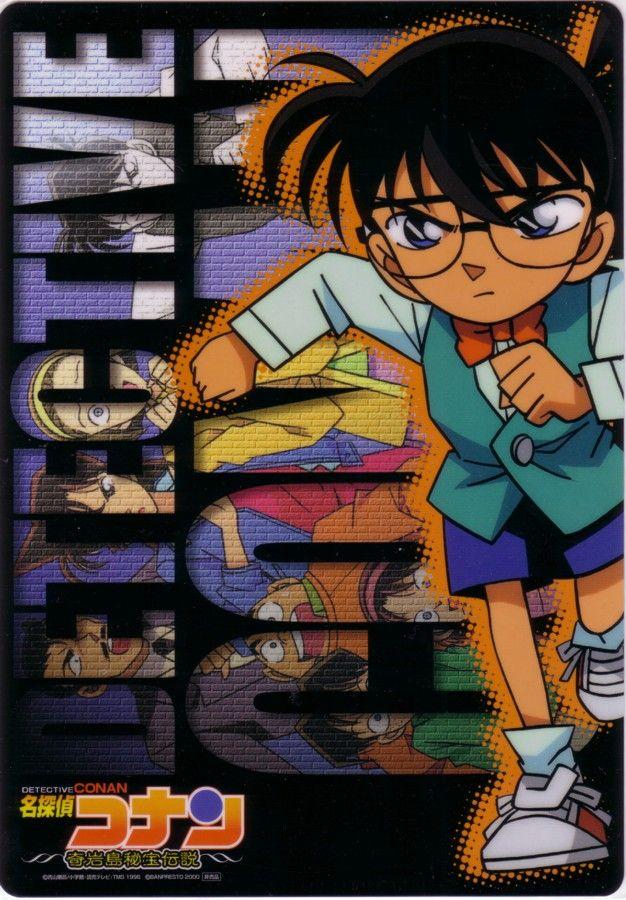 Detective Conan Anime Conan Detective