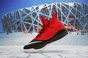 7f478b9ed7df4 Mens Nike LeBron 15. 5 Basketball Shoes Red Black White
