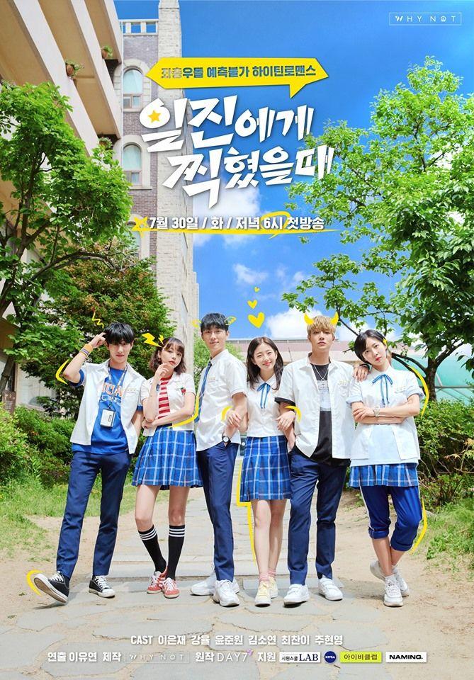 Best Mistake Korean Drama Tv Korean Drama Korean Drama List