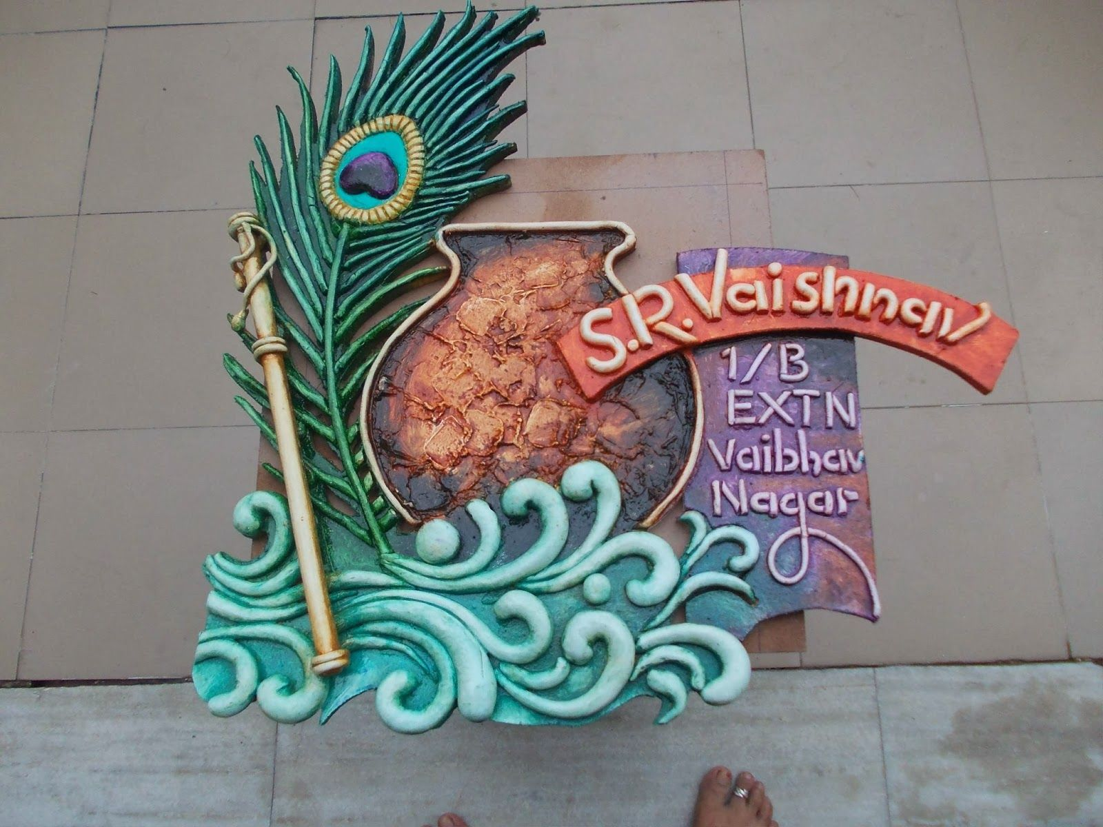 Pin Kavita Krishna Power Box Mural Art Clay Wall Plates Home