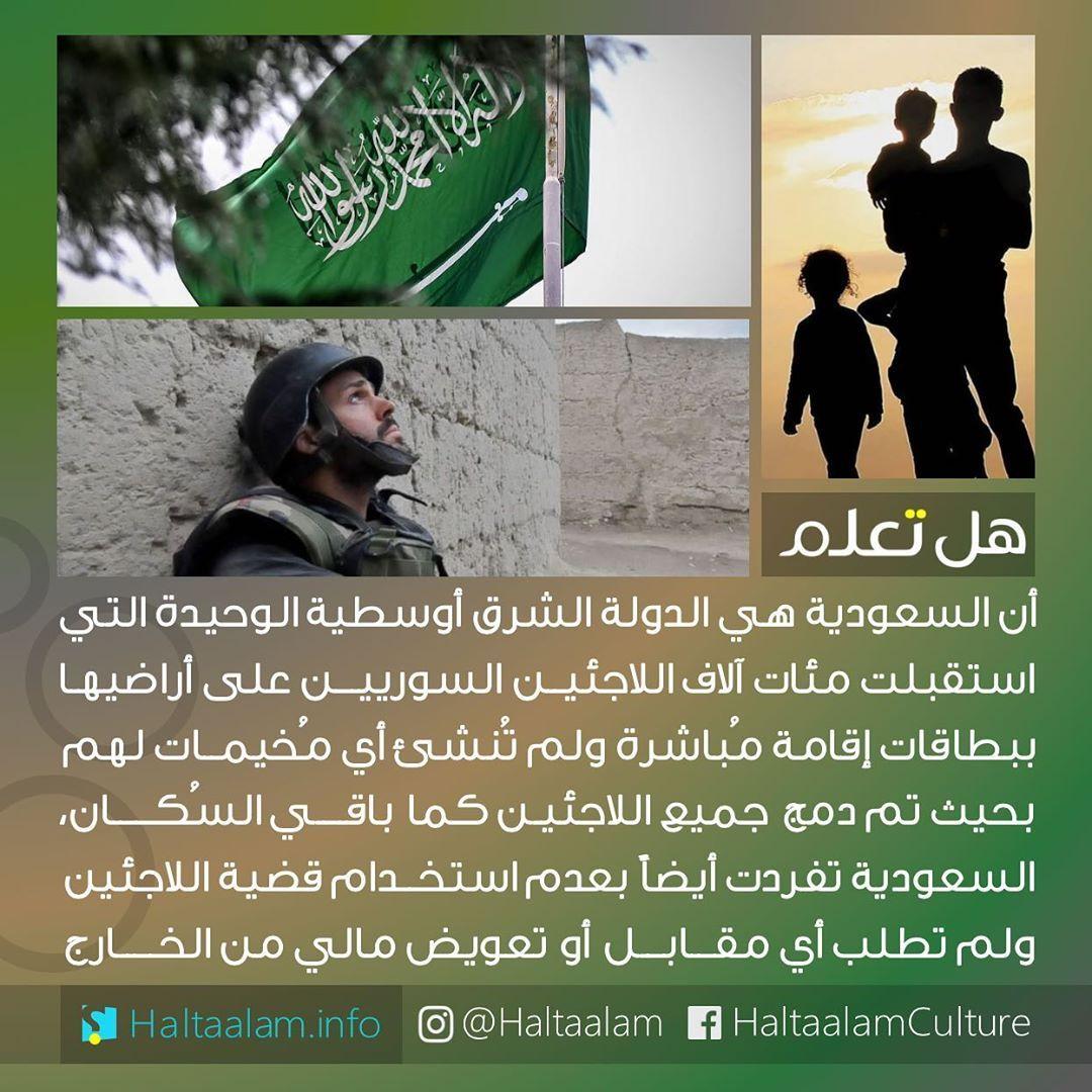 شعر عن السعودية