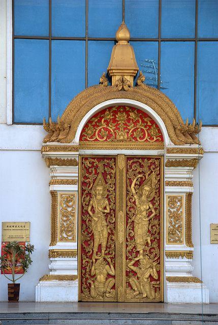 Beautifully Decorated Doors   Front door design, Doors ...