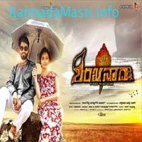 Shankhanaad Kannada Songs Download Mp3 Song Download Kannada Music Songs
