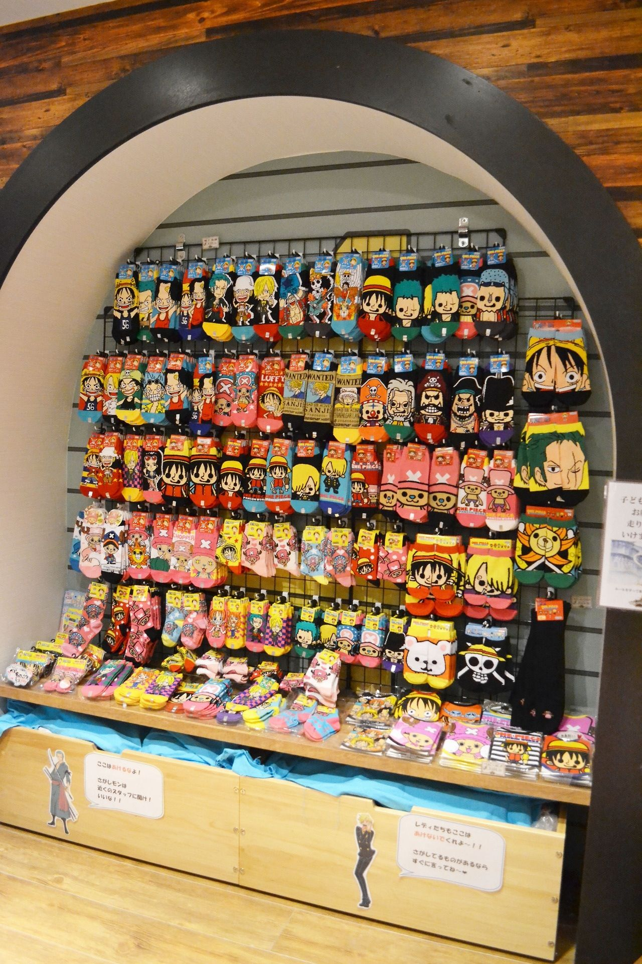 mugiwara store i own pairs of those socks d one piece pinterest socks store and anime. Black Bedroom Furniture Sets. Home Design Ideas
