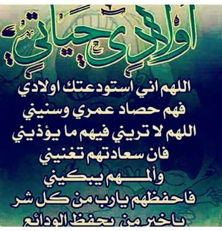Pin By Hiam Charara On Mot Holy Quran Romantic Love Quotes Romantic Love