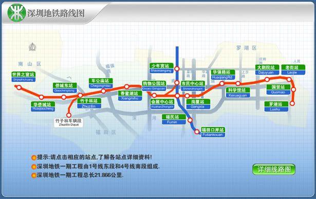 Shenzhen China Transit maps