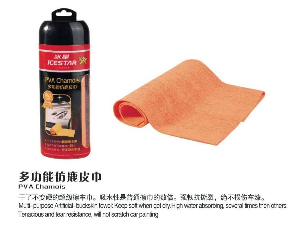 Pva Chamois Microfiber Cleaning Items Car Care Car Cleaning