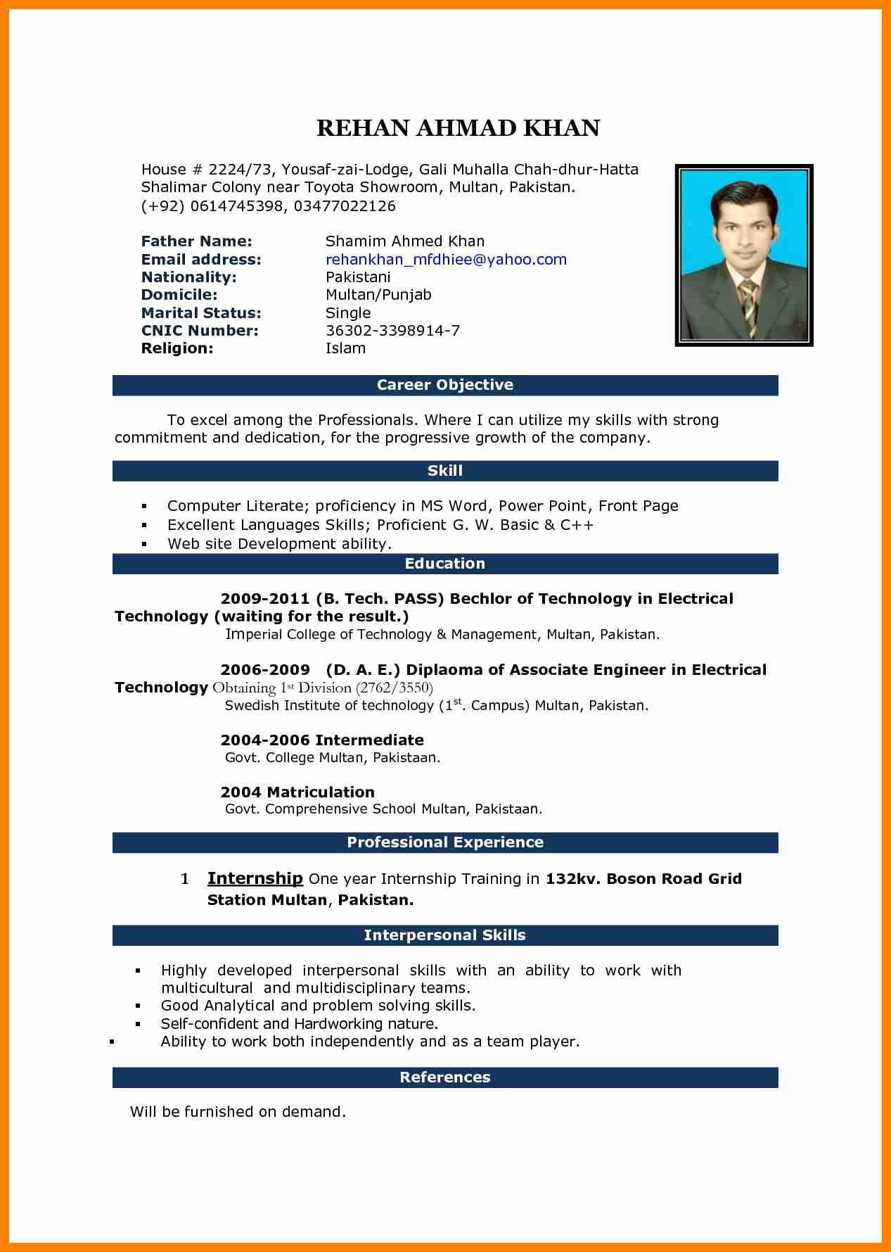 Resume Format Doc For Back Office Executive Admin Assistant Microsoft Office Resume Templates Free Resume Format Download Download Cv Format Job Resume Format