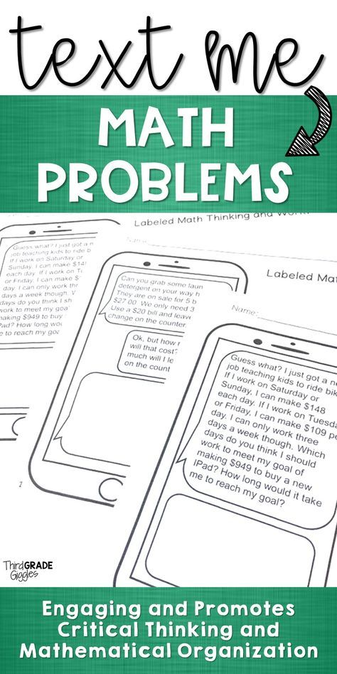 Text Message Word Problem Worksheets Word Problems Pinterest