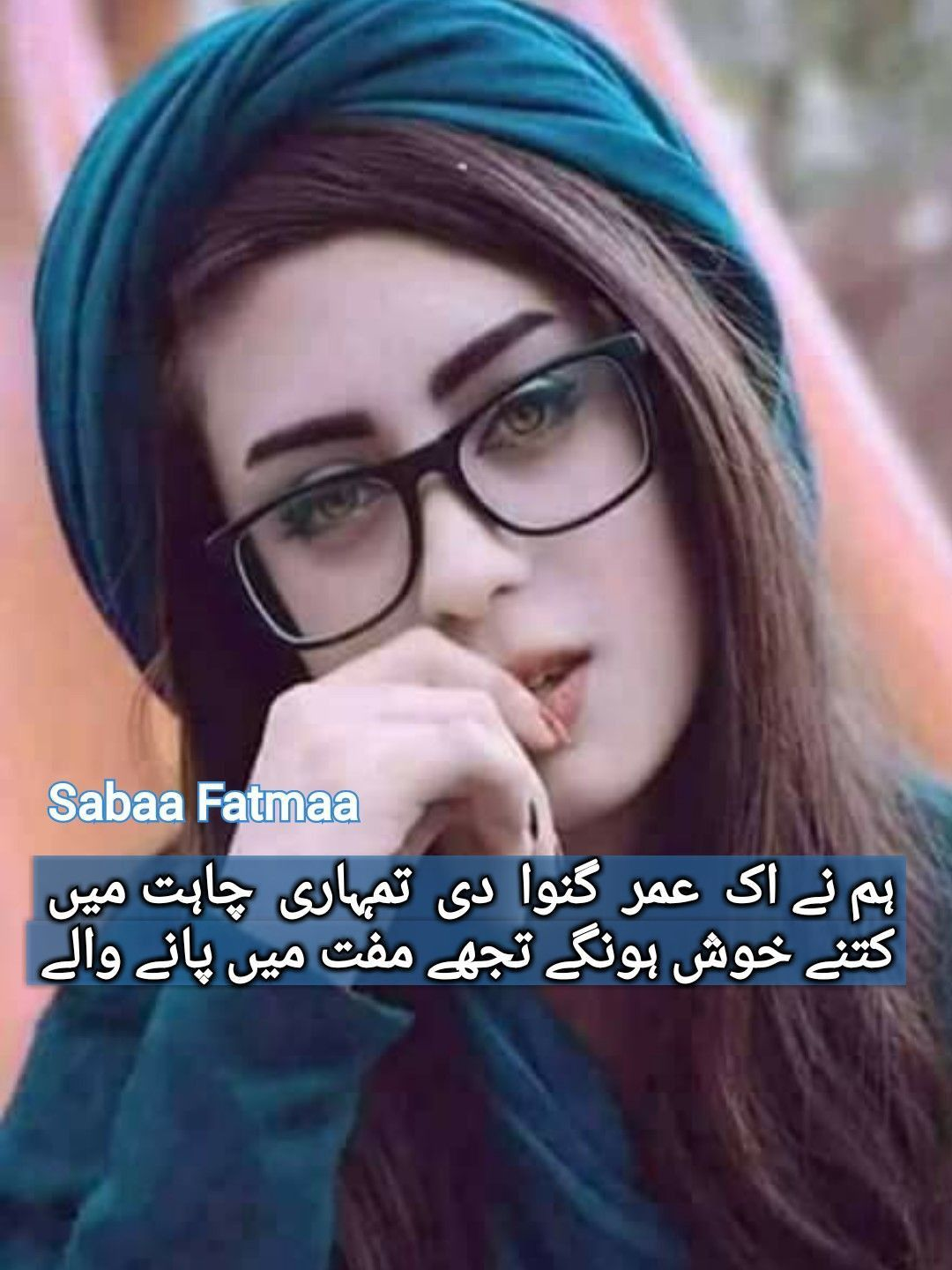 Tujhe pane wale Romantic poetry, Urdu poetry romantic