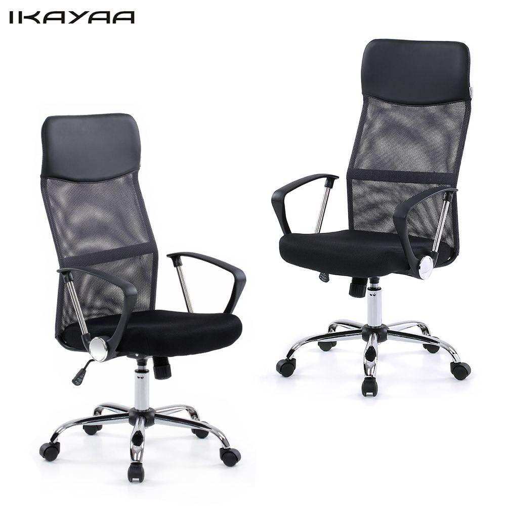 iKayaa DE FR UK Stock Mesh Executive Office Chair Stool High-back ...