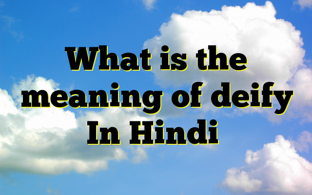 Great What Is The Meaning Of Deify In Hindi Meaning Of Deify In Hindi SYNONYMS  AND OTHER