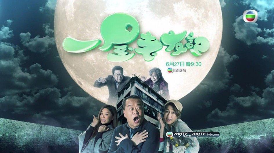 xem phimnhung nguoi ban http://xemphimone.com/nhung-nguoi-ban/