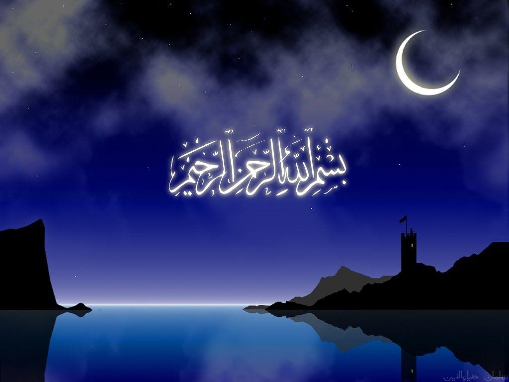 Gambar Wallpaper Kaligrafi Bismillah For Free Downloads My Wall