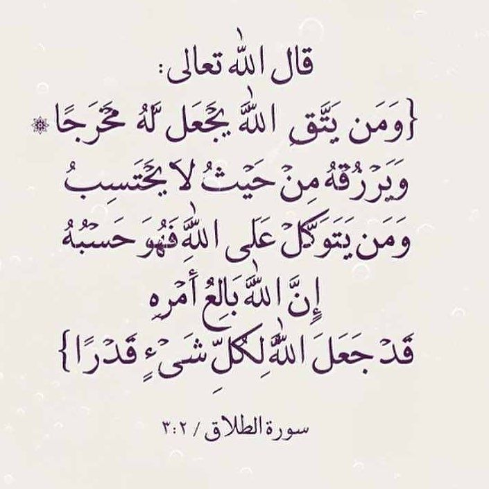 Thepug Arabic Calligraphy Islam Allah