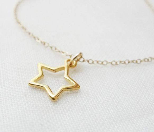 Gold Star Necklace - LO QUIERO! EN SERIO!