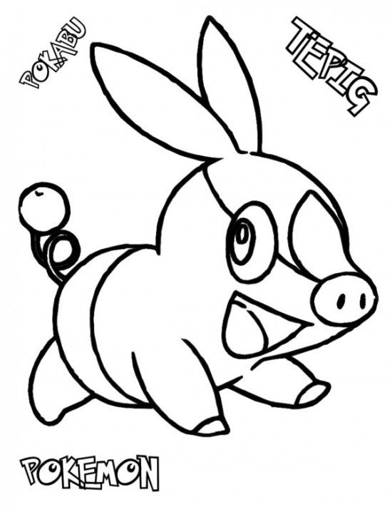 Pokemon Tepig Coloring Pages Pokemon Coloring Pages