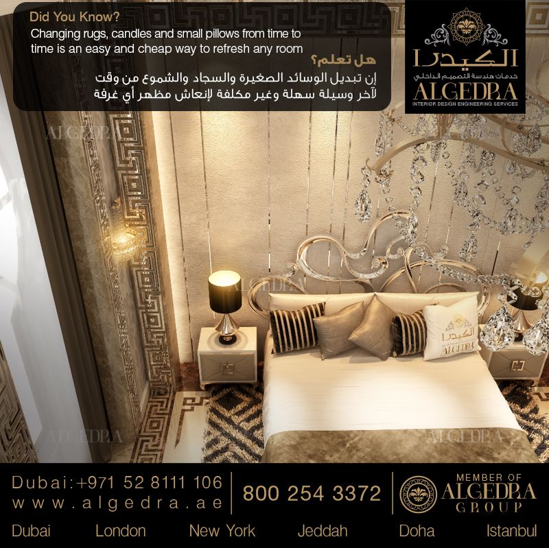Algedra interior design specializes in residential commercial interior design servies that combine creative space planning design and project management