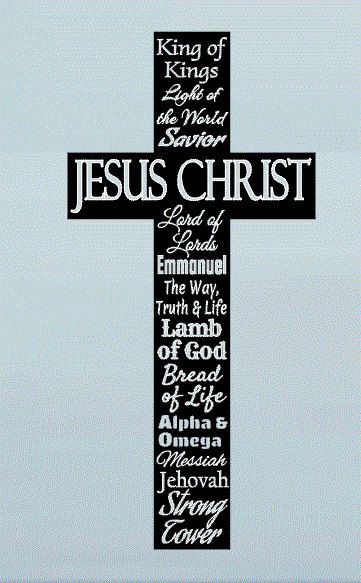 cross wall decal - names of jesus - cross wall vinyl - cross wall
