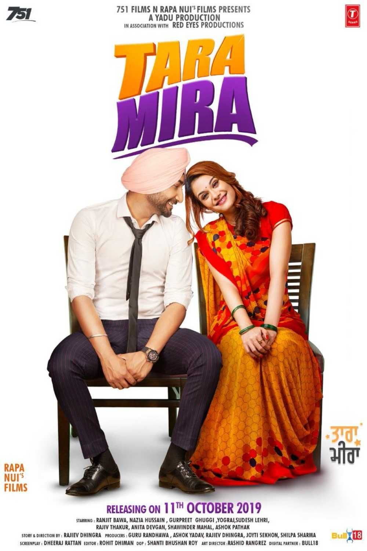 Tara Mira (2019) Punjabi Full Movie Watch Online HD Print