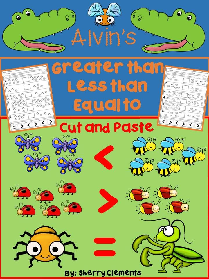 Bugs Greater Than Less Than Equal To Printables Cut And Paste