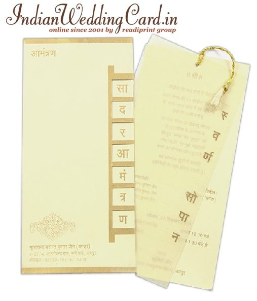 RP5784 Invitation card for u0027Swarna Sopanu0027 u2013 A Hindu Tradition of - fresh formal invitation letter in hindi
