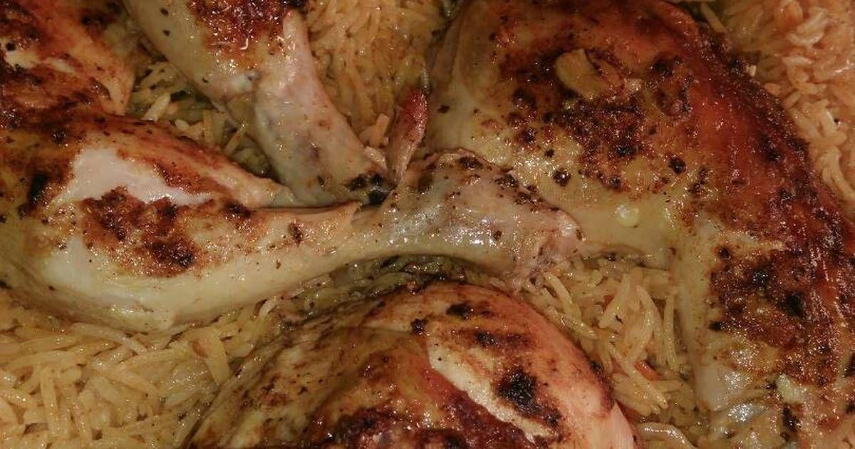 كبسه على طريقتي بالصور من ام طارق Recipe Recipes Rice Recipes Food