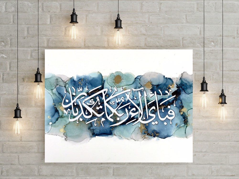 New Modern Art Prints Of Original Ink Paintings Islamicart