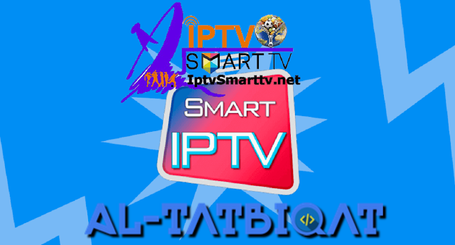 Iptv Streaming Serviceiptv 2020 Https Bit Ly 31xyvvc Android Tv Box Streaming Android Tv